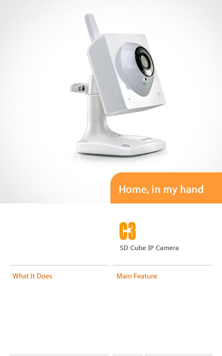 C3 SD Cube IP Camera
